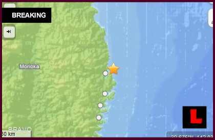 Earthquake Today Yucaipa